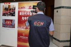 ccn_crew-18