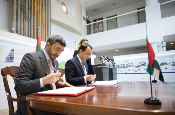 fm-discusses-recent-developments-in-the-region-with-uae-counterpart
