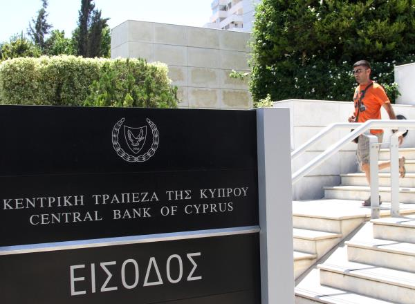 deposit-rates-in-the-cyprus-banking-system-declined-marginally-in-june