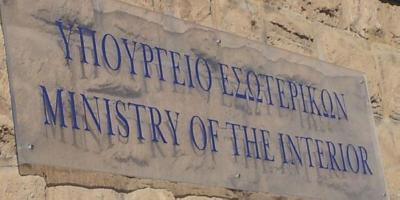 cyprus-interior-ministry-is-evaluating-commission's-reasoned-opinion-on-investor-citizenship-scheme